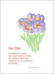 Gan Eden - Full-page Artwork