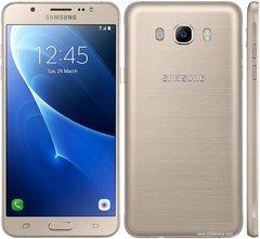 Samsung Galaxy J7 2016 Dual Sim