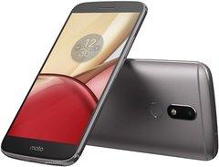 Motorola Moto M Dual Sim