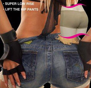 Butt Booster (Item#:sb-buttbooster)