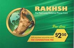 Rakhsh 2.50