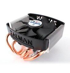 Zalman CNPS8000B Ultra Quiet CPU Cooler