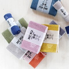MOKU Travel Towel