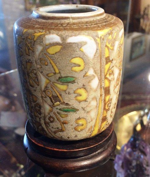 Royal Copenhagen Gift Vase - Rare