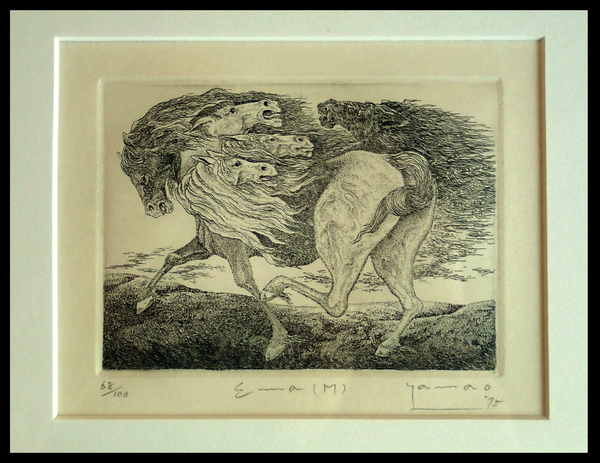 Framed Etching by Yamao Signed