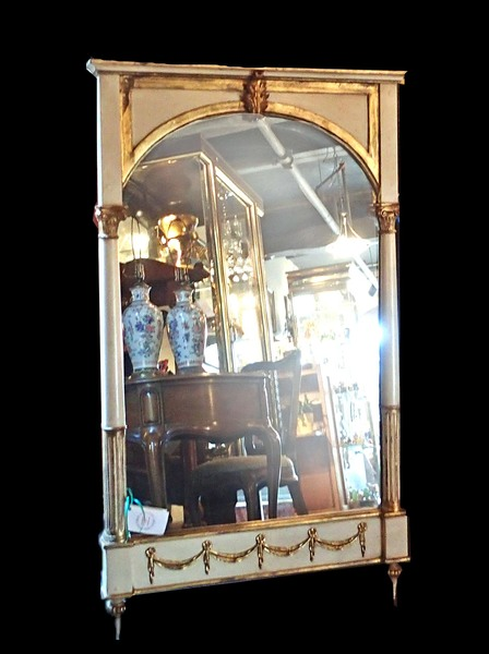 White and Gold / Gilt Mirror, Large