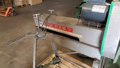 Used 1624 Wilder Slitter & Stand