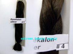 SILKIER silky color # 4 MEDIUM DARK BROWN Afrelle kanekalon synthetic braid hair dreadlock dread lock doll reroot paty COSTUME crown stage play