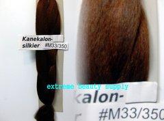 SILKIER silky color # M 33 / 350 DARK AUBURN / firey RED Afrelle kanekalon synthetic braid hair dreadlock dread lock doll reroot paty COSTUME crown stage pla
