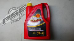 Schaeffer's 9003D Supreme 9000™ Full Synthetic Engine Oil 5W-40