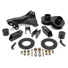 ReadyLIFT ReadyLIFT 2.5'' LEVELING KIT W/ TRACK BAR RELOCATION BRACKET - FORD SUPER DUTY 4WD 2011-2018