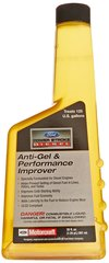 FORD PARTS ANTI-GEL