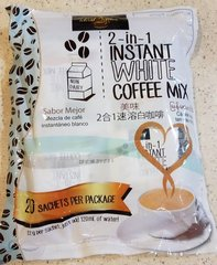 2 Bags of Ideal Tastes 3 in 1 Instant White Coffee Mix