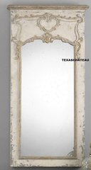 LARGE ORNATE ANTIQUE CREAM & GOLD LEAF BAROQUE WALL MIRROR BAROQUE TRUMEAU NEW