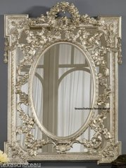 LARGE ORNATE ANTIQUE FRENCH REGENCY BAROQUE VENETIAN STYLE SILVER MIRROR NEW