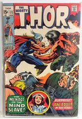 The Mighty Thor #172 1969 Comic (VG+)
