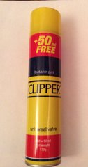 Clipper lighter gas