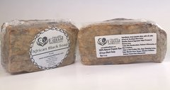 Pure African Black Soap 2 bar pack
