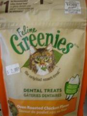 Feline Greenies Chicken 3 oz.