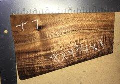 Hawaiian Koa Board Curly  4/4 #T-7