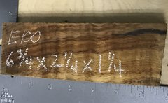Hawaiian Koa Board Curly 4/4 #E-100