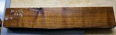 Hawaiian Koa Board Curly 10/4 #QS-4 (Quartersawn)