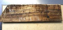 Hawaiian Koa Board Curly 4/4 #R-1
