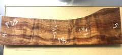 Hawaiian Koa Board Curly 4/4 #P-33
