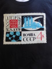 USSR (Moscow IUPAC 1964)