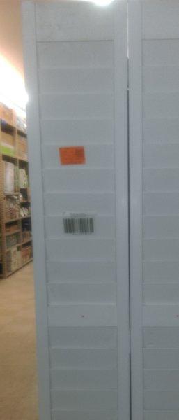 78 X 24 Bi Fold Closet Door Rod N Building Materials Liquidation