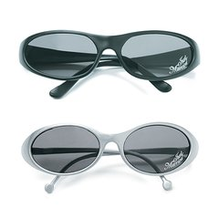 """Just Married"" Sun Glasses"