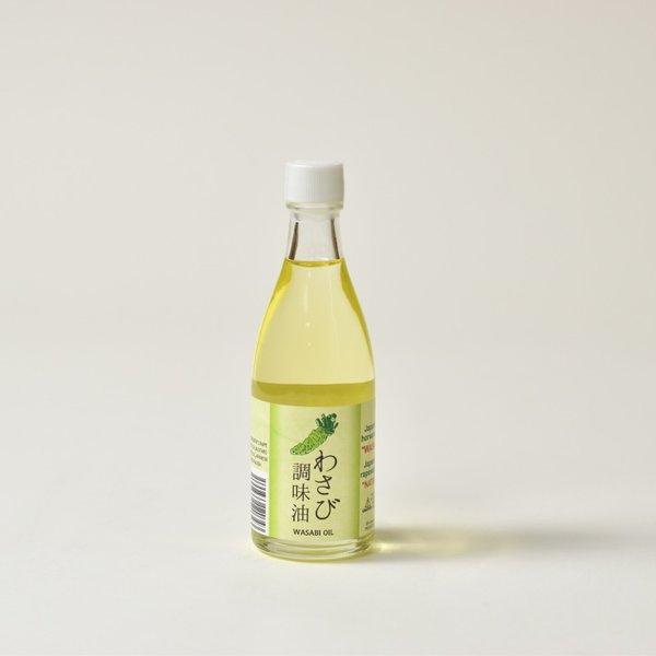 Japanese Dressing (Wasabi & Yuzu/Citrus) Nippon Shokken 1L ...  |Wasabi Oil