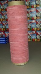 Item 34] RUBBER RING SLEEVE ~ WIDE (RUBBER RINGS NOT INCLUDED)