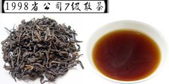 98' Pu'er 100 gr (Black Tea)
