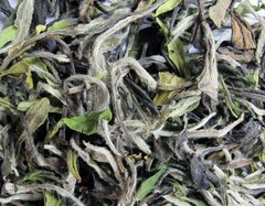 Fu Ding Bai Mu Dan King 100 gr (White Tea)