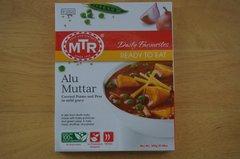 Alu Muttar, MTR, 300 G