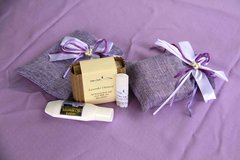 Lavender Gift Pack (contains soap, lip balm and small lotion)