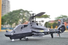 E1003 4CH MILITARY HELICOPTER