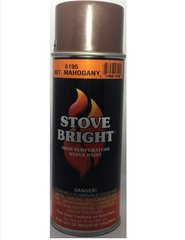 Stove Bright Fireplace Paint - Mahogany Metallic