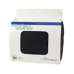 Water Brick - Booster Seat - Black