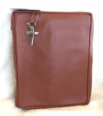 Crimson Truth Genuine Soft Leather Bible Cover - Brown