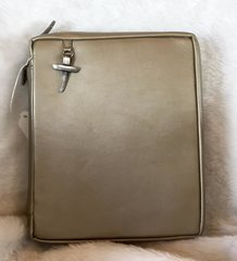 Crimson Truth Genuine Soft Leather Bible Cover - Silver