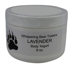 8 oz. Lavender Body Yogurt