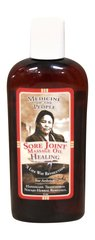 Sore Joint Massage Oil 4 oz