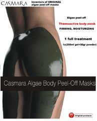 CASMARA body masks 1 BODY THERMOACTIVE peel off masks FIRMING,TONING