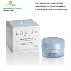 LANGE Paris luxury phyto-cosmetics DEEP PURIFYING Scrubbing cream Cleansing Detoxifying Illuminating