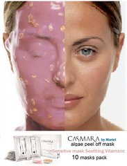 CASMARA masks 10 SENSITIVE,SOOTHING,VITAMINIC peel off masks