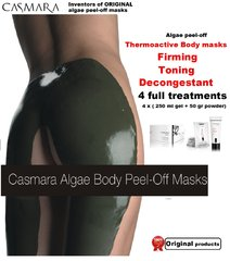 CASMARA body masks FULL pack 4 BODY THERMOACTIVE peel off masks FIRMING,TONING