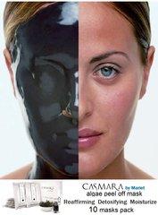CASMARA masks 10 REAFFIRMING, DETOXIFYING, MOISTURIZING 2020 peel off masks