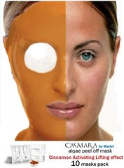 CASMARA OXYGENATING MASK Professional Active oxygen mask Cleans ,Oxygenates and Repairs skin